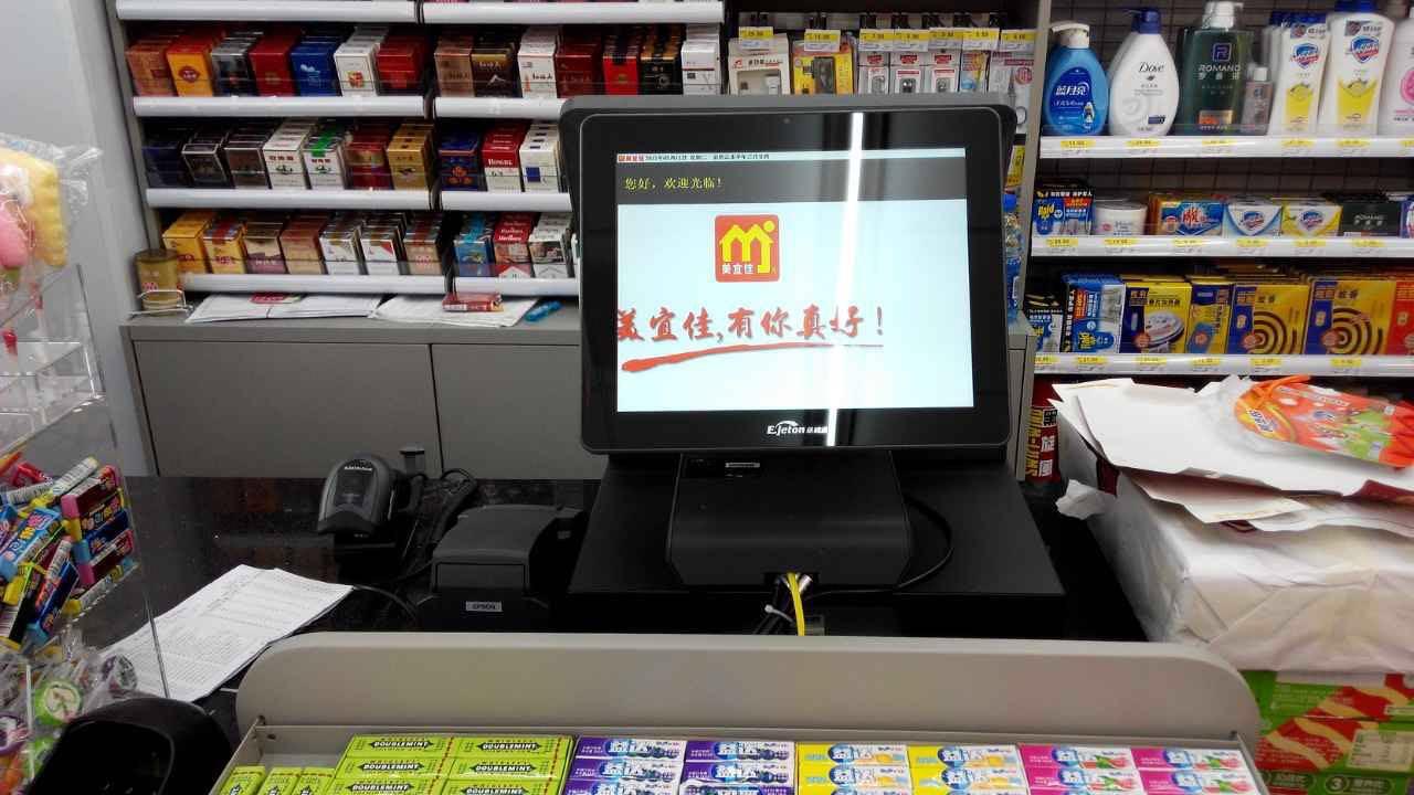 中国最大便利店美宜佳2016年销售额突破100亿